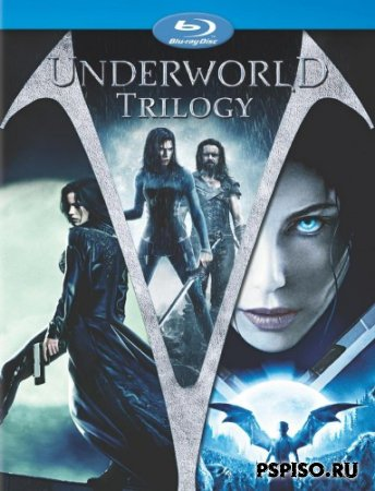 ������ ��� �������� (Underworld Trilogy) BDRip