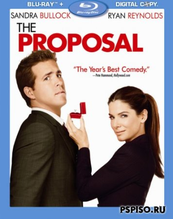 ����������� (The Proposal) BDRip