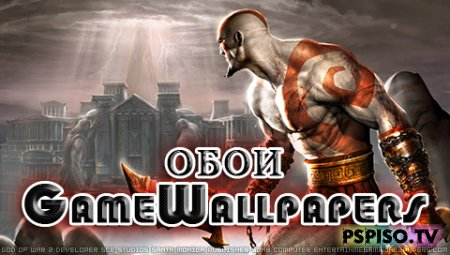 HQ обои от GameWallpapers 380шт #01