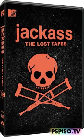��������: ��������� ������ / Jackass: The Lost Tapes (2009) DVDRip - ������� ���� ��� psp, ������� ���� ��� psp,  ������ ���� �� psp ���������,  ������ ���� �� psp.
