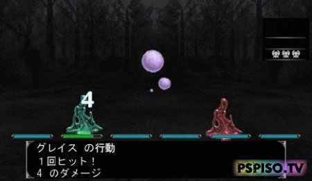Elminage 2 [JPN] [FULL]