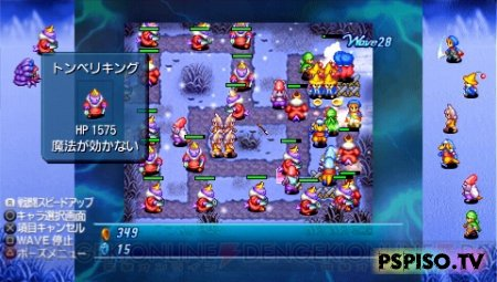 Final Fantasy Crystal Defenders USA - прошивки для psp, для psp, игры для psp,  psp скачать.