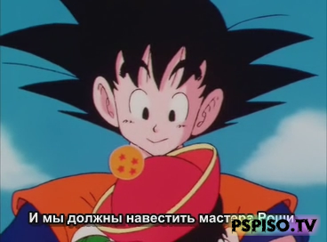 ���������� ��� / Dragon Ball Z - ���� ��� psp, psp, ���� ��� psp, ���.