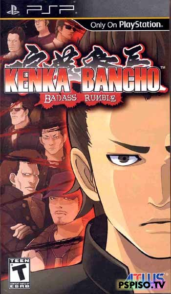 Kenka Banchou 2 Full Throttle Gameplay PS2 {HD 1080p ...