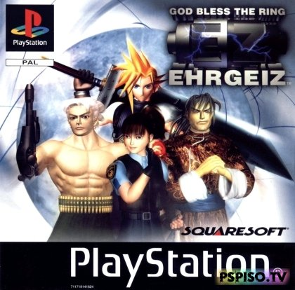 Ehrgeiz: God Bless the Ring FULLENG - psp бесплатно , psp, прошивка psp, psp скачать.