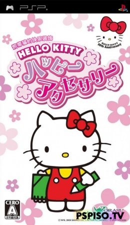 Hello Kitty no Happy Accessory [Japan] [DEMO]