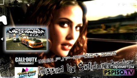 ����� Need for Speed Most Wanted 5-1-0 - ������ ���� �� psp, ���� ��� psp, psp ���������, psp �������.