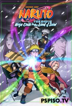 Naruto Movie 1 (2004) DVDRip