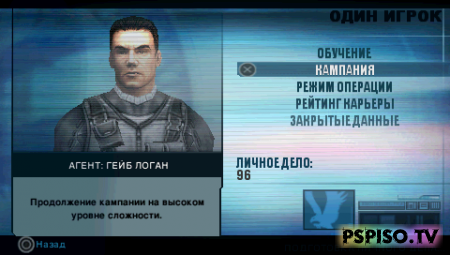 Syphon Filter Logans Shadow ISO RUS - игры psp,  бесплатно psp,  прошивка psp, psp.