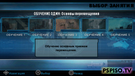 Syphon Filter Logans Shadow ISO RUS - psp slim, эмуляторы psp, игры для psp,  игры для psp скачать.