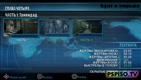 Syphon Filter Logans Shadow ISO RUS - скачать игры для psp, коды для psp, psp, игры psp.