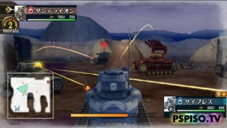 Valkyria Chronicles 2 JAP DEMO - прошивка psp,  бесплатно psp, прошивки для psp, psp игры.