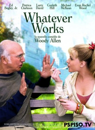 ���� ��� ����� / Whatever Works (2009)