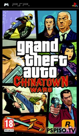 Обзор  Grand Theft Auto: Chinatown Wars - psp soft, для psp,  псп,  прошивка psp.
