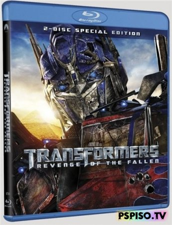 Трансформеры: Месть падших / Transformers: Revenge of the Fallen [2009/BDrip/Лицензия] [IMAX Version]