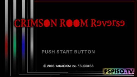 Crimson Room Reverse - USA