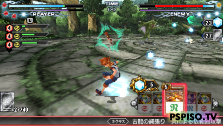 Battle Spirits: Kiseki no Hasha JAP