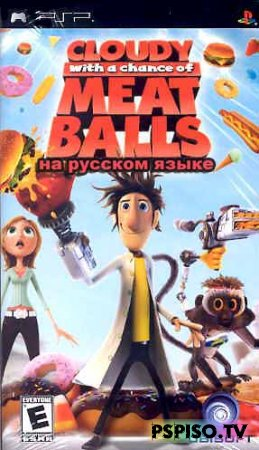 Cloudy With a Chance of Meatballs - RUS (5.00 m33) - игры,  psp, psp gta,  видео.