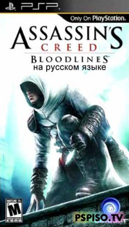 Assassins Creed: Bloodlines - RUS (FULL)