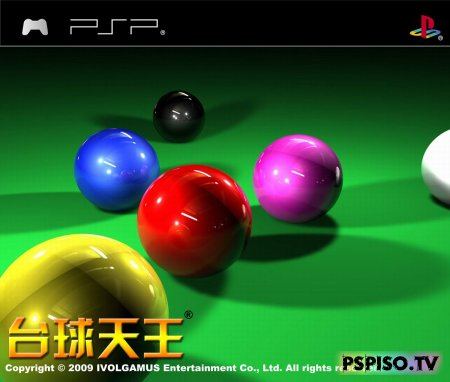 King of Pool - EUR - PSN