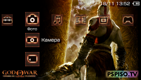 Тема God of War 3