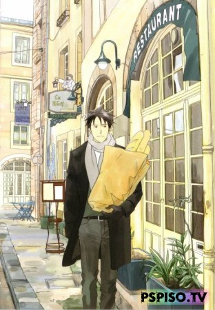 ������ ��������� II / Nodame Cantabile: Paris Chapter / 2008