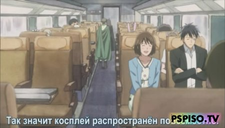 Нодамэ Кантабиле II / Nodame Cantabile: Paris Chapter / 2008