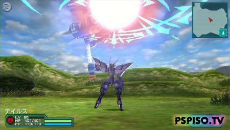 Phantasy Star Portable 2 [JPN] [FULL]
