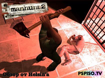 Manhunt 2 video review (Helsin)