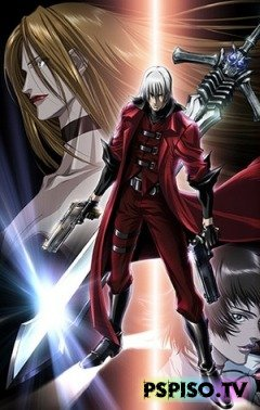 Devil May Cry OST (Anime)