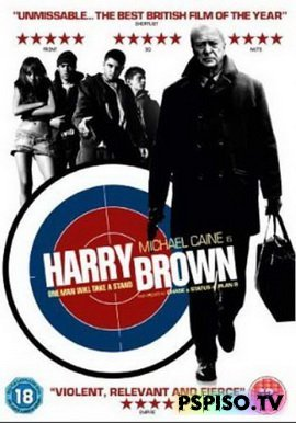 Гарри Браун / Harry Brown (2009) [DVDRip]