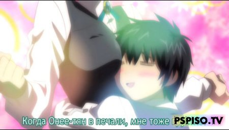 Ты — хозяин, я — слуга / Kimi ga Aruji de Shitsuji ga Ore De: They Are My Noble Masters / Kimiaru / 2008