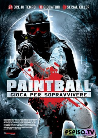 �������� / Paintball (2009) DVDRip