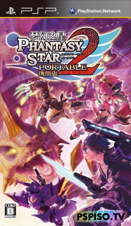 Phantasy Star Portable 2 - JPN PSN - прошивки для psp,  аниме, psp 3008, psp бесплатно.