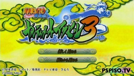 Naruto 3 работает на Custom Firmware 5.50GEN-D3 и 5.03GEN-C