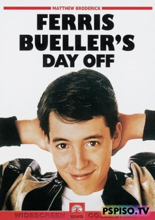Выходной день Ферриса Бьюлера / Ferris Bueller's Day Off (1986) HQRip [Комедия]