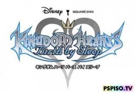 Бандл Kingdom Hearts: Birth by Sleep