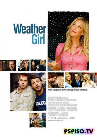 �������� / Weather Girl (DVDRip)