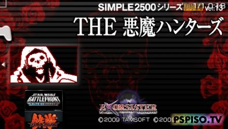 Simple 2500 Series Portable Vol 13 The Akuma Hunters - JPN