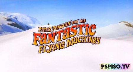 ����������� ������  Piper Penguin And His Fantastic Flying Machines (2009) DVDRip - ������ ���� �� psp ���������,  ���� ��� ���, ����� ��� psp ���������,  ���� �a psp.
