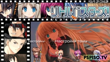 Little Busters Animated / 5.50GEN