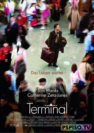 Терминал / The Terminal (2004) HDTVRip