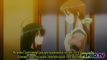 Жгучий взор Сяны / Shakugan no Shana [TV] (2005) + OVA