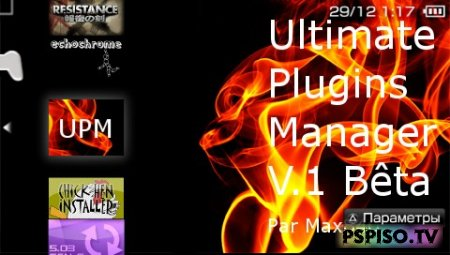 Ultimate Plugin Manager 1.5
