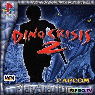 Dino Crisis Russian Collection PSX 2in1 - ������� psp, ���� ��������� ��� psp, �������� ��� psp, psp 3008.