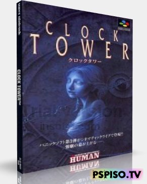 Clock Tower PSX RUS - psp gta, прошивки для psp, одним файлом, psp 3008.