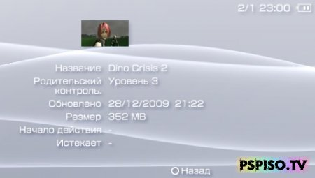 Dino Crisis Russian Collection [PSX] [2in1]