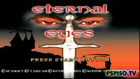 Eternal Eyes [PS1][Role-Playing Game]