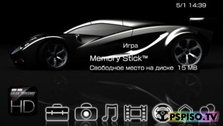 "Тема ""GT5 Prologue"""