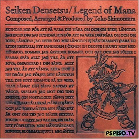 Legend of Mana OST